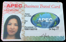 Apec the asia pacific economic cooperation apec business travel card gives business people faster and easier entry to countries of the asia pacific region colourmoves